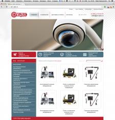Дизайн веб-сайта компании СПЕЦТЕХ КОНСАЛТИНГ