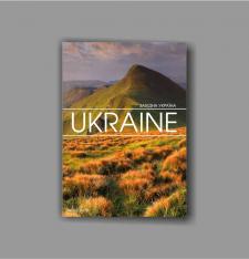 Обкладинка до журналу Ukraine