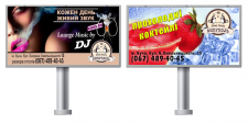 Наружная реклама Билборды/billboards