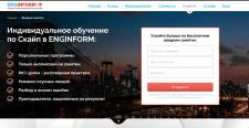 Верстка и посадка на Zend Framework