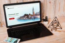 Дизайн сайта для туристической агенции