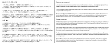 Перевод с японского на русский