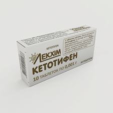 KETOTIFEN, TABLETS 0.001 g