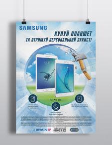 Poster А2 для Samsung