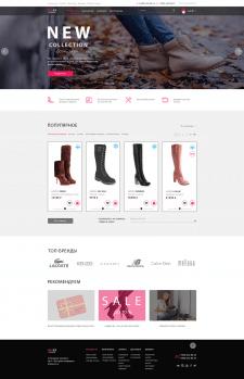 Сайт интернет-магазин