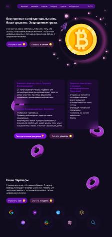 Landing Page (Посадочная страница, сайт визитка)