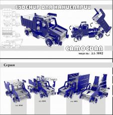 Акриловый грузовик для канцелярии