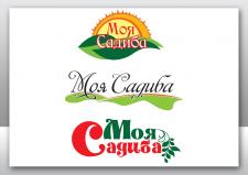 """Логотип компании """"Моя садиба"""""""