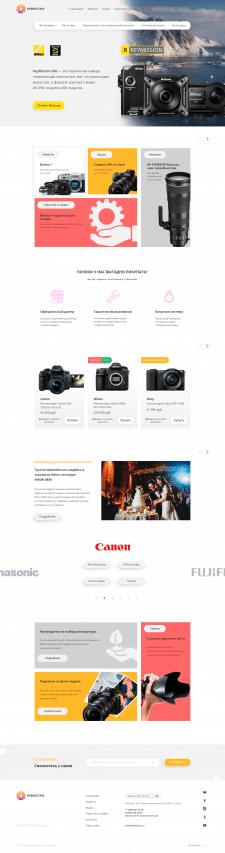 Главная страница онлайн магазина фототехники