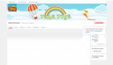 """Шапка и лого для YOUTUB """"Tema Toys"""""""
