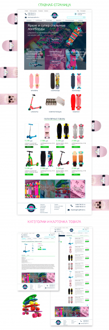 Скейты для детей и взрослых Интернет-магазин 2017
