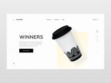 Франшиза кофейни | Веб-сайт | Концепция сайта