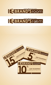 Brand's room