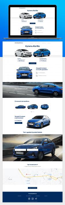 Лендинг под продажу Hyundai Solaris