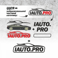 Лого для магазину автозапчастин