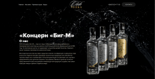 Club Vodka