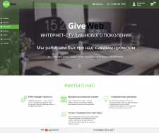 UI Dexign. GiveWeb