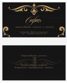 Визитные карточки 2