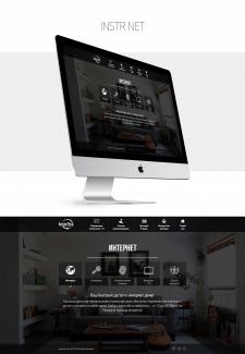 Instr Net - сайт