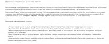 Категория «биотуалеты» для интернет-магазина