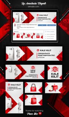 Разработка дизайна для KALE KILIT Russia