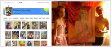 Сайт художницы Марины Лукьяновой