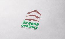 """Логотип для ЖК """"Зеленая округа"""""""