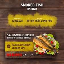 Smoked fish Facebook banner