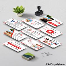 Дизайн презентации для компании UneverPL