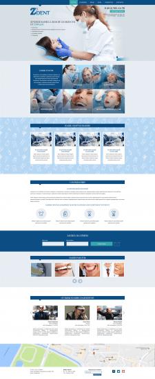 Landing Page для стоматологии Z3dent