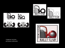 логотип ретро-ралли клуб