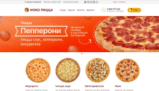 Mokopizza.com