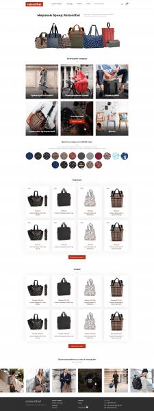 Дизайн и верстка главной интернет-магазина сумок
