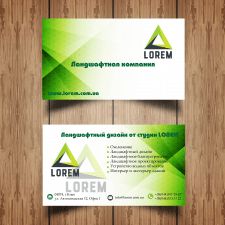 Business card for a landscape company