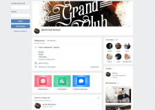 Продвижение ресторанного комплекса в Вконтакте