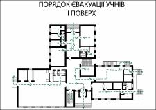 Разработка плана эвакуации школы