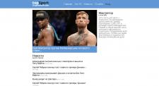 topSport - Сайт для спортивных новостей