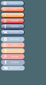 Создать кнопки соц. сетей
