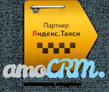Внедрение amoCRM, автоворонка и телефония