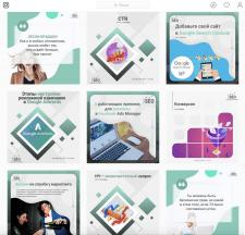 Шаблоны для инстаграм для интернет-агенства