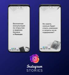 Баннеры для Instagram Stories