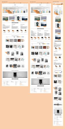 Редизайн сайта по продаже картин