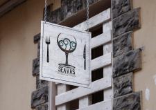вариант логотипа для ресторана