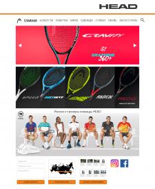 Магазин спортивных товаров head