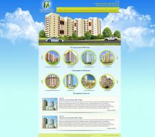 Корпоративный сайт для строительной компании
