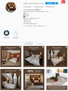 Дизайн постов для инстаграмма гостиницы