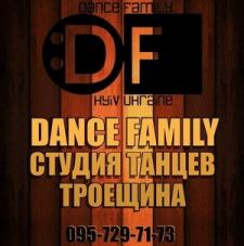 Одностраничный сайт DANCE FAMILY