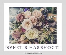 Банер для квіткового магазину