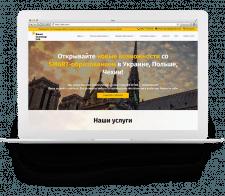 Сайт компании «Smart Learning Lab»