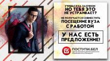 Банер для сайта
